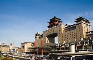 北京西客站案例