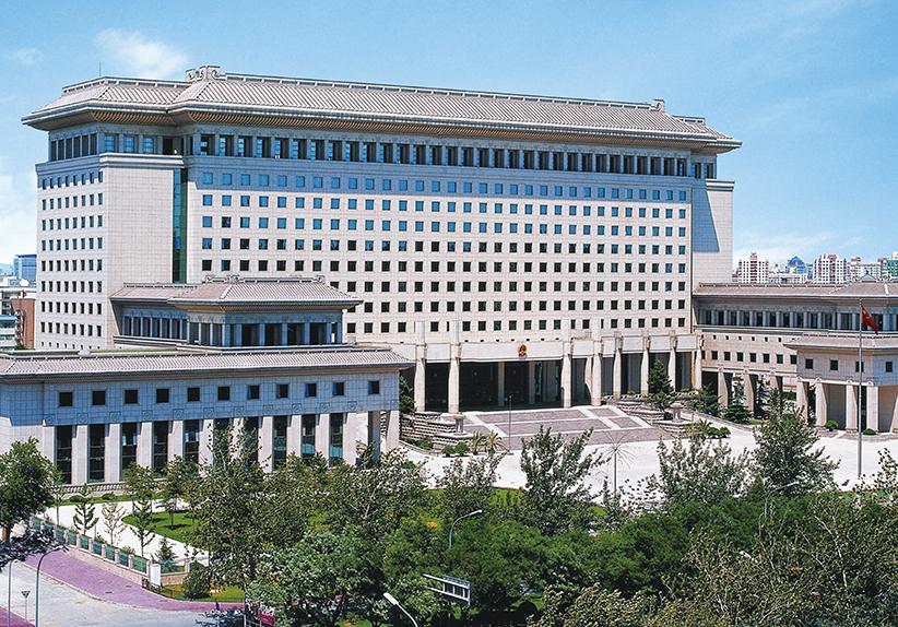 北京中央大楼案例1